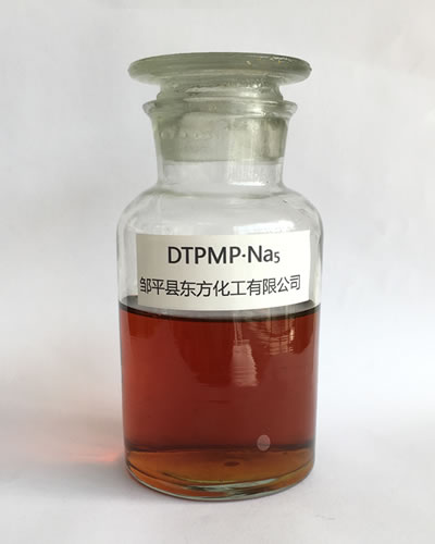 Diethylene Triamine Penta (Methylene Phosphonic Acid) Pentasodium salt