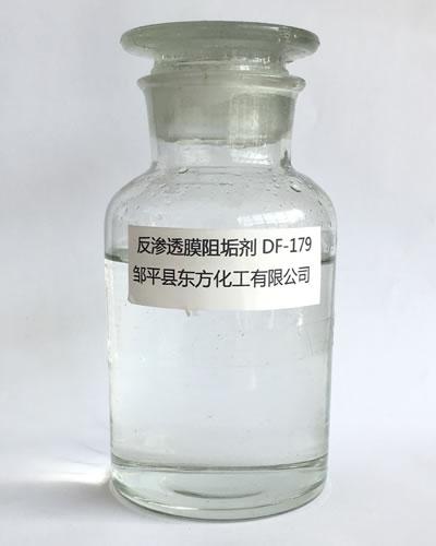 反渗透膜千赢国际娱乐(DF-179)