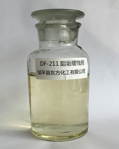 Scale and Corrosion Inhibitor (DF-211)