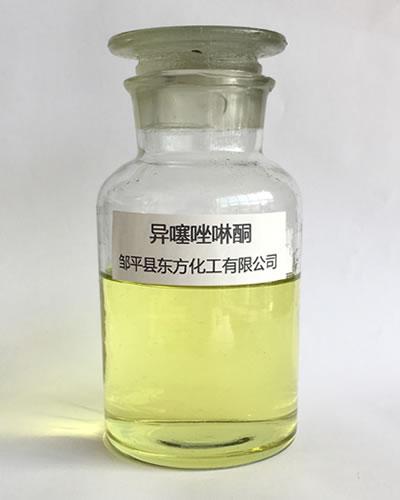 异噻唑啉酮