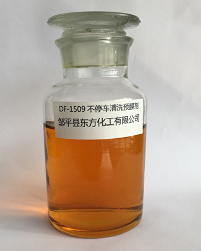 Cleaning  and  Pretreatment  Filming  Agent (DF-1509) - copy